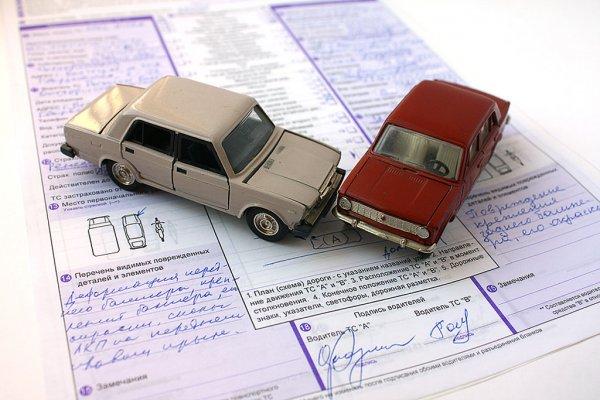 Как у банка отсудить страховку по кредиту